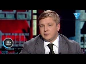 Коболев: «В этом году впервые мы увеличим добычу газа в Украине». 02.12.2016