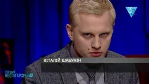 Шабунин: «Дело Охендовского для НАБУ — удар в самое сердце «системы». 14.12.2016