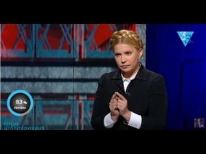 Тимошенко: «Мы теряем уникальную ТВ площадку, способную роззомбировать общество». 02.12.2016