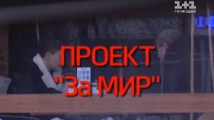 «ГРОШІ»: Савченко готова помочь организовать посольство ДНР в Киеве