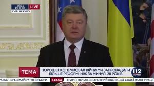 Порошенко: «Агрессия России забрала жизни 10 тысяч украинцев!»