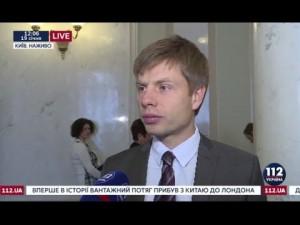 Гончаренко: «Желание Путина — сидеть с Трампом и делить территории»