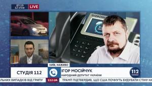 Эксклюзив! Мосийчук о подробностях бунта в Лукьяновском СИЗО