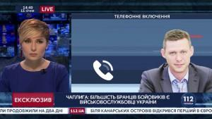 Савченко может ожидать уголовная ответственность за разглашение списка заложников. 11.01.2017
